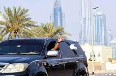 ابوظہبی:گاڑی سے کچرا باہر پھینکنے پر بھاری جرمانہ ہو گا