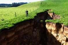 نیوزی لینڈ میں بننے والے گڑھے کے  نیچے موجود ساٹھ ہزار سال پرانا آتش ..