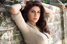 ایرانی اداکارہ کا بھارتی ڈائریکٹر پرسیکس کے بدلے فلم میں کام دینے کا ..