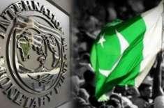 پاکستان اور آئی ایم ایف کے درمیان مالیاتی پیکج کے معاملات آخری مراحل ..