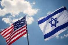 امریکا اور اسرائیل دنیا کے سب سے بڑے مجرم اور دہشت گرد ہیں،حماس