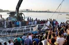 سوڈان : دریائے نیل میں کشتی خراب ہونے سے 22 طالب علم اور ایک خاتون ڈوب ..