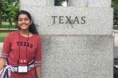 امریکہ میں قتل ہونے والی طالبہ سبیکا کے والدین نے امریکی عدالت سے رجوع ..