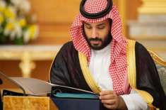 سعودی عرب کے ممکنہ نئے ولی عہد کا نام سامنے آگیا