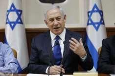 امریکی حکومت کے فلسطینیوں کے خلاف اقدامات پر اسرائیلی حکومت کے حامی ..