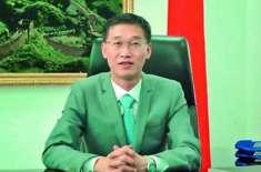 ماحولیات سے متعلق چین اور پاکستان کا مشن ایک ہی ہے ،چینی سفیر