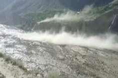گلگت میں ممکنہ سیلاب کا خطر: ڈی ایم اے نے الرٹ جاری کر دیا