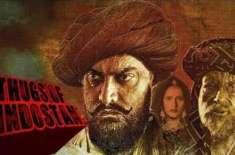 فلم ''ٹھگز آف ہندوستان'' کا لوگو پروموجاری