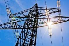 حکومت کو بجلی کی قیمتیں بڑھانےمیں شدید عوامی دباؤ کا سامنا