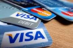 بیرون ملک مقامی کریڈٹ اور ڈیبٹ کارڈ سے خریداری کرنے پرپیشگی ٹیکس لاگو ..