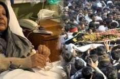 بیگم کلثوم نواز کو جاتی امراء میں سپرد خاک کر دیا گیا ، نماز جنازہ میں ..