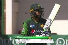سہ فریقی ٹی ٹونٹی سیریز: پاکستان نے آسٹریلیا کو جیت کے لیے ہدف دے دیا
