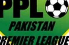 12ویں پاکستان پریمیئر لیگ کا آغاز کل منگل کو ملتان میں ہوگا