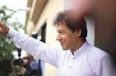 پاکستان تحریک انصاف عمران خان کی بطور وزیراعظم تقرری کا نوٹی فکیشن ..