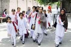 تعلیمی اداروں میں موسم گرما کی تعطیلات کا شیڈول جاری