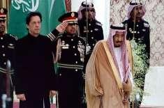 عمران خان کا سعودی شاہی پیلس میں آمد کے موقع پر شاندار استقبال