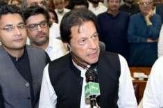 ہیلتھ کارڈ کا دائرہ پورے پاکستان تک پھیلائیں گے، عمران خان