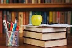 شارجہ: عید کے موقع پر یونیورسٹی سٹوڈنٹس کو بڑی خوش خبری سُنا دی گئی
