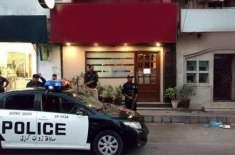 کراچی، زہر خورانی سے جاں بحق بچوں کی پوسٹمارٹم رپورٹ محفوظ