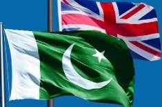 برطانیہ میں پاکستانی ہائی کمیشن میں جشن آزادی کی تقریب کا انعقاد ،
