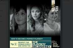 فلم ''دی پلے بوائے مسٹرسواہنی '' 24 اکتوبر کو نمائش کے لئے پیش کی جائے ..