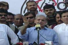 shehbaz sharif addresses public gathering in sargodha