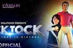 پاکستانی اینیمیٹڈ فلم ٹک ٹاک 23مارچ کو سینما گھروں کی زینت بنے گی