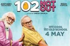 فلم 102 ناٹ آئوٹ 30 نومبر کو چین میں ریلیز ہوگی