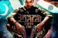 سلمان خان نے اپنی رواں سال ریلیز ہونے والی فلم 'بھارت' کا پہلا ٹریلرر ..
