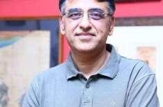 پے پال اکاؤنٹ کھلنے سے پاکستان کو کھربوں روپے کا فائدہ پہنچے گا۔ عمر ..