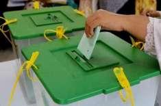 حلقہ این اے 65 چکوال دو پر ضمنی الیکشن کیلئے انتخابی شیڈول جاری