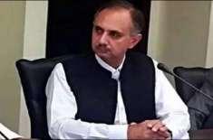 وفاقی وزیر توانائی عمر ایوب اور صوبائی وزیر تعمیرات اکبر ایوب نے کلنجر ..