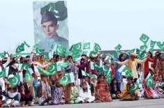 ملک بھر میں یوم پاکستان پرسوں 23مارچ کو روایتی جوش و جذبہ اور شایان شان ..