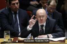 امریکا ادلب کو شام کے دیگر علاقوں کے حالات چھپانے کے لئے استعمال کر ..