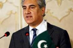 وزیر اعلیٰ پنجاب کے نام کا اعلان کب ہوگا،شاہ محمود قریشی نے حتمی اعلان ..