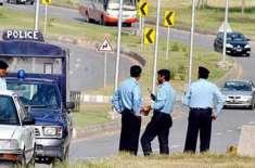 وفاقی پولیس نے آزادی مارچ سے نپٹنے کی حکمت عملی بھی تیار کرلی