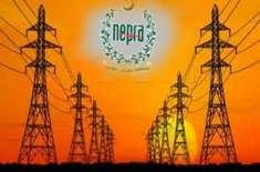 تقسیم کار کمپنیوں نے بجلی کی قیمت میں 64 پیسے اضافے کے لئے درخواست نیپرا ..
