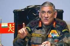 بھارت نے کسی بھی وقت پاکستان کیخلاف جنگ چھیڑنے کا اعلان کردیا