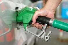 پٹرولیم مصنوعات کی قیمتوں میں اضافے کا امکان