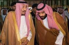 خادم الحرمین کی سعودی ولی عہد کو مستقبل کی نسل کی تیاری کے لیے اقدامات ..