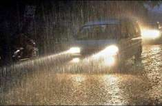 آئندہ 42 گھنٹوں کے دوران ملک کے بیشتر علاقوں میں موسم خشک رہے گا، محکمہ ..