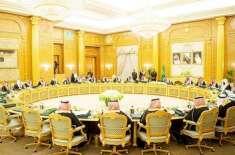 سعودی عرب،نئے شاہی فرامین کے تحت دو وزراء فارغ ، تین کا تقرر