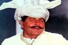 پاکستان فلم انڈسٹری کے سنیئر اداکار الیاس کشمیری کی 11ویں برسی منائی ..