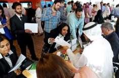 متحدہ عرب امارات: 2018ء کے دوران ملازمتوں کی تعداد میں خاطر خواہ اضافہ