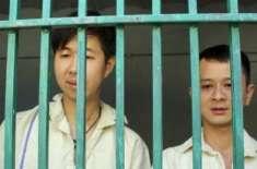 """تلگانہ کے محکمہ جیل کا خصوصی سیاحتی پروگرام""""جیل محسوس کریں"""""""