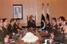 ہمارا مقصد پاکستان کے عوام کی خوشحالی ہے، آرمی چیف