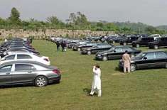 وزیراعظم ہاؤس میں نیلامی کیلئے پیش 49 میں سے صرف ایک ہی گاڑی فروخت