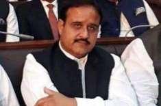 عثمان بزدار نے وزیر اعلی پنجاب بنتے ہی پہلے خطاب میں اہم اعلان کر دیا