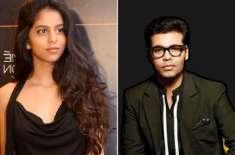 کرن کوہر شاہ رخ خان کی 18 بیٹی سالہ سہانا خان کو اپنی فلم میں کاسٹ کرنے ..