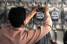 نیپرا نے بجلی کی فی یونٹ قیمت میں 2 روپے تک کے اضافے کی سفارش کردی